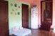 Дом в Ейске, ул. Кропоткина на 2 человека, Кропоткина, Ейск - Фотография 1