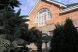 Дом ул. Короленко на 3 человека, Короленко, Ейск - Фотография 1