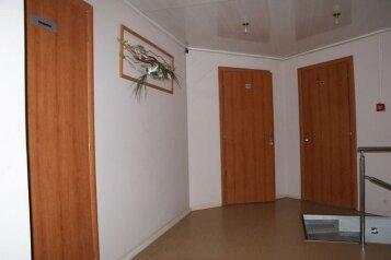 Мини-отель, Дачная улица, 1 на 16 номеров - Фотография 4