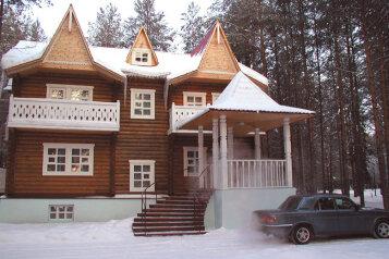 Мини-отель, Вотчина Деда Мороза  на 5 номеров - Фотография 1