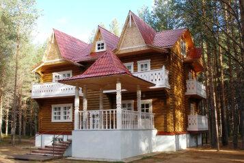 Мини-отель, Вотчина Деда Мороза , 1 на 5 номеров - Фотография 2