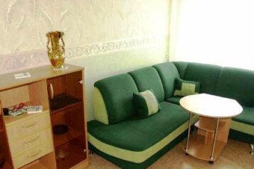 Мини-отель, улица 26 Бакинских Комиссаров, 21 на 49 номеров - Фотография 1
