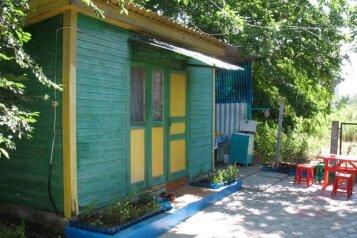 Гостевой дом, улица Ленина на 11 номеров - Фотография 1