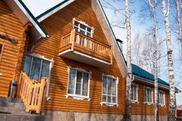 База отдыха, оз. Калды, 145 км трассы Екатеринбург - Челябинск на 22 номера - Фотография 2
