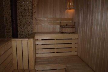 Коттедж на 6 человек, 2 спальни, Дорожная улица, 2, Конаково - Фотография 3