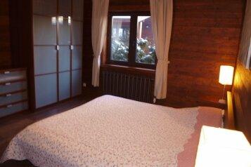 Коттедж, 87 кв.м. на 6 человек, 2 спальни, улица Дорожная, Конаково - Фотография 3