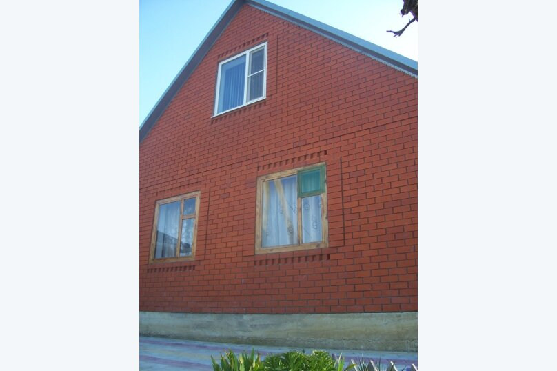 Эконом 3-х местный, Школьная улица, 147, Голубицкая - Фотография 1