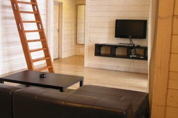 Коттедж на 6 человек, 2 спальни, Шоша, Конаково - Фотография 2