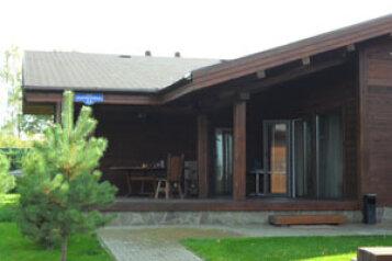 Коттедж Шале, 120 кв.м. на 6 человек, 3 спальни, улица Дорожная, 2, Конаково - Фотография 1