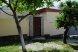 Коттедж на 50 человек, улица Ломоносова, Геленджик - Фотография 1