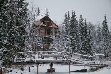 Турбаза, село Ловозеро на 7 номеров - Фотография 2