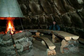 Турбаза, село Ловозеро на 7 номеров - Фотография 3