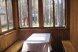 Коттедж на 9 гостей:  Дом, 9-местный - Фотография 12