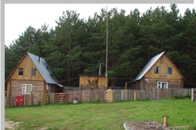 Турбаза, 46-47 км, р. Томь на 4 номера - Фотография 1