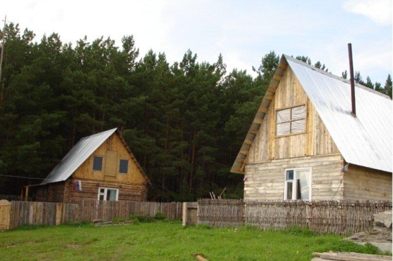 Турбаза, 46-47 км, р. Томь на 4 номера - Фотография 3