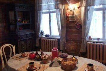 Гостевой дом, улица Дача, 2 на 9 номеров - Фотография 2