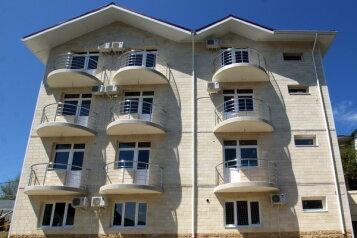 Гостевой дом, Партизанская улица на 9 номеров - Фотография 1