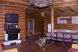 Коттедж, 220 кв.м. на 15 человек, 5 спален, Комсомольская улица, село Ширяево, Жигулевск - Фотография 6