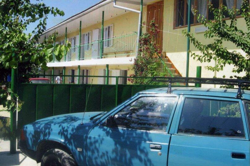 Гостевой дом На Толстого 12, улица Толстого, 12 - Фотография 1