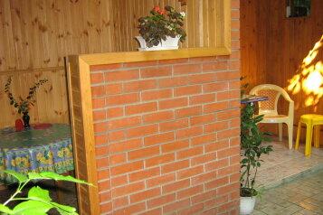 Гостевой дом, улица Краснозеленых на 8 номеров - Фотография 4