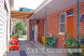 Гостевой дом, Радужный переулок - Фотография 3