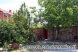 Гостевой дом, Радужный переулок - Фотография 7