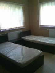 Отдельная комната, Смирновский переулок, 139, Таганрог - Фотография 2