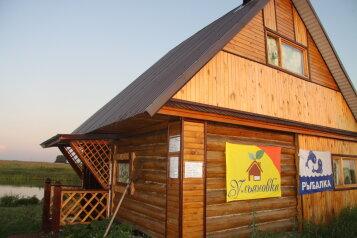 Дом в Кармаскалах, 48 кв.м. на 4 человека, Кармаскалы Ульяновка, Уфа - Фотография 1