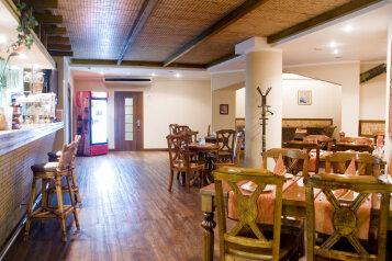 Отель, Почтамтская улица, 1 на 19 номеров - Фотография 2