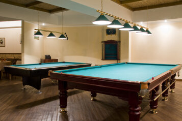 Отель, Почтамтская улица, 1 на 19 номеров - Фотография 3