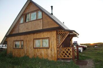 Дом в Кармаскалах, 48 кв.м. на 4 человека, Кармаскалы Ульяновка, Уфа - Фотография 2