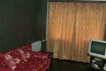 1-комн. квартира на 4 человека, улица Куйбышева, 53А, Пермь - Фотография 1