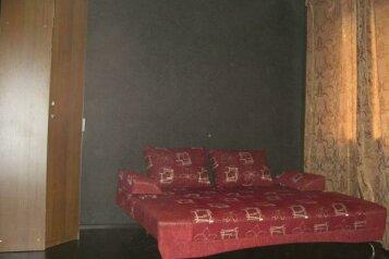 1-комн. квартира на 4 человека, улица Куйбышева, 53А, Пермь - Фотография 4