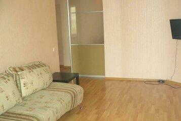 2-комн. квартира, 47 кв.м. на 5 человек, Комсомольский проспект, 36, Пермь - Фотография 1