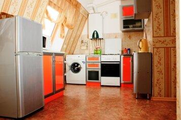 2-комн. квартира, 47 кв.м. на 5 человек, улица Конституции СССР, Сочи - Фотография 3