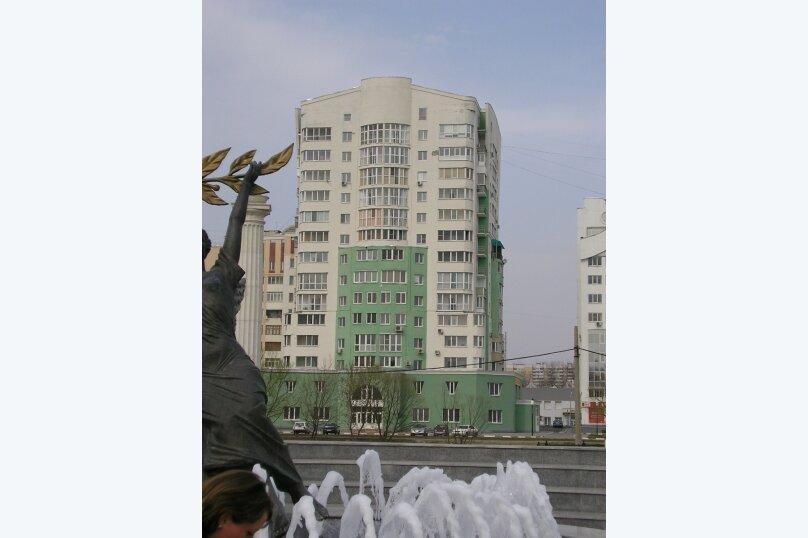 1-комн. квартира, 64 кв.м. на 3 человека, Гостенская улица, 2А, Белгород - Фотография 3