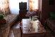 Отдельная комната, улица Ленина, Геленджик - Фотография 1