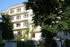 """Гостевой дом """"На Луначарского 133/10"""", Луначарского , 133 на 40 комнат - Фотография 1"""