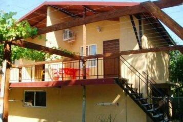 Гостевой дом, Парковая улица, 13 на 6 номеров - Фотография 1
