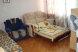 Коттедж, 180 кв.м. на 10 человек, 3 спальни, улица Ломоносова, Геленджик - Фотография 5