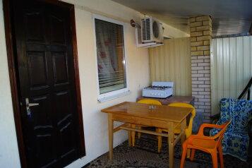 Гостевой дом, Азовская улица на 4 номера - Фотография 1