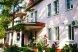Гостиный дом, Черноморская улица на 20 номеров - Фотография 1