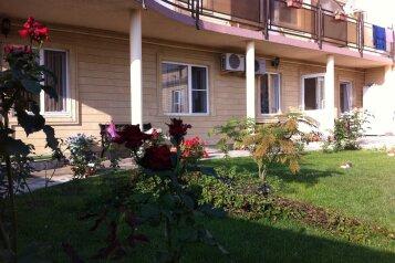Гостевой дом, Набережная улица, 35к на 12 номеров - Фотография 3