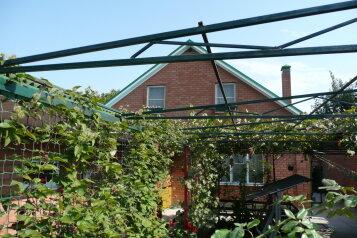 Гостевой дом, улица Калинина на 4 номера - Фотография 3