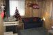 Коттедж, 220 кв.м. на 2 человека, 4 спальни, Центральная улица, Волоколамск - Фотография 3