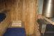 Коттедж, 220 кв.м. на 2 человека, 4 спальни, Центральная улица, Волоколамск - Фотография 4