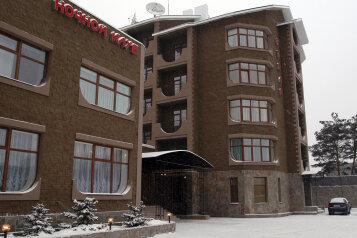 Гостиничный комплекс, Горнолыжная улица, 33 на 40 номеров - Фотография 1