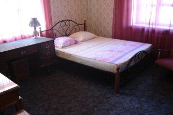 2-комн. квартира на 6 человек, улица Энгельса, 27, Ленинский район, Екатеринбург - Фотография 1