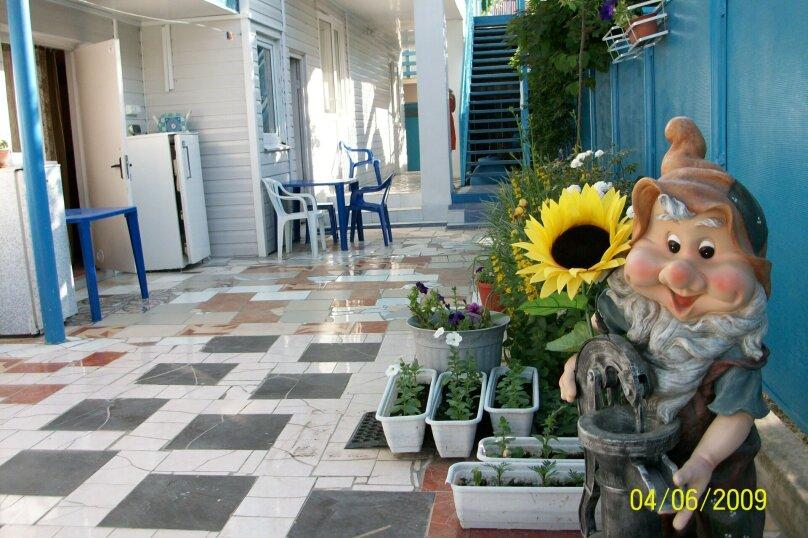 Эконом, стандарт, полулюкс, Песчаная улица, 25к1, Джемете - Фотография 4