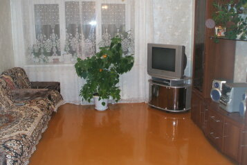 3-комн. квартира, 70 кв.м. на 6 человек, улица Крупской, Белорецк - Фотография 1
